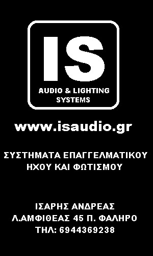 Audio & Lighting Systems
